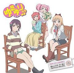 Yuruyuri no Uta Album 2 'Hai! Te. U. Ga' - High Tension Ultra Girls -