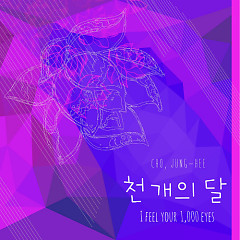 (I Feel Yours) 1,000 Eyes (Single) - Jung Hee Cho