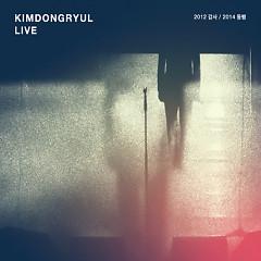 Kim Dong Ryul 2012-2014 (Live) (CD2) - Kim Dong Ryul
