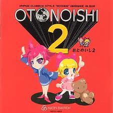 OTONOISHI 2