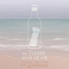 2013년 3월 여행 - Tourist