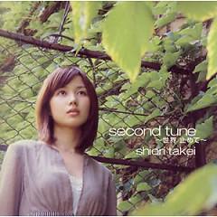 Second Tune ~世界.止めて/ Sekai Tomete~
