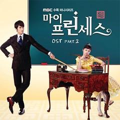 My Princess OST Part.2 - Various Artists