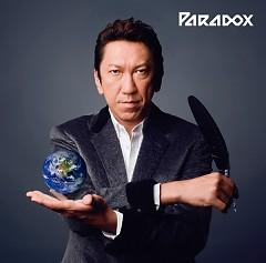 Paradox - Tomoyasu Hotei