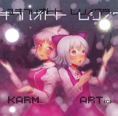 雪降るオトと、蟲のウタ (Yuki Furu Oto to, Mushi no Uta)  - KARMART