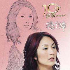 10 Years Anniversery (Disc 2) - Dương Thiên Hoa