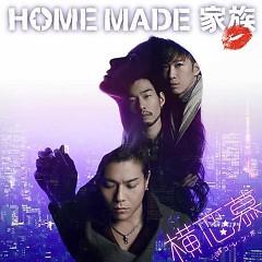 Yokorenbo - Home Made Kazoku