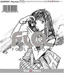 OST Kaizoku Ou Part I