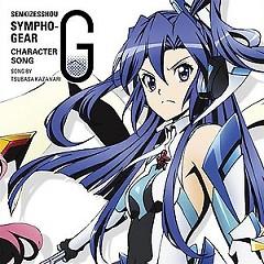 Senki Zesshou Symphogear G Character Song 4