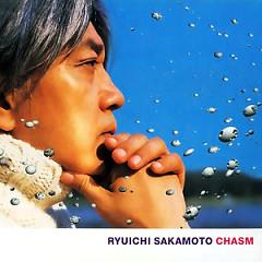 CHASM (Japan Edition)