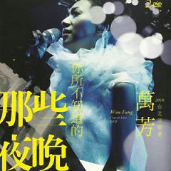 你所不知道的那些夜晚 (Disc 3) / Những Đêm Anh Không Biết - Vạn Phương