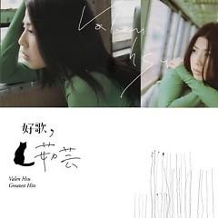 好歌茹芸/ Ca Khúc Hay Của Như Vân (CD6)