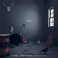 Fuyu no Amaoto / NIGHT PARADE