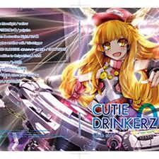 CUTIE DRINKERZ (CD1) - MONOCHROME WORLD