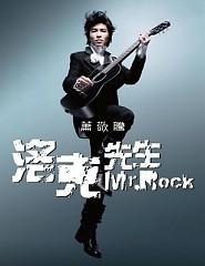 Mr.Rock Concert Live (CD3)