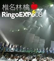 Ringo EXPO 08 Live cd3