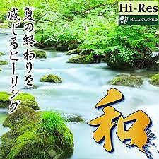 Wa Natsu no Owari wo Kanjiru Healing