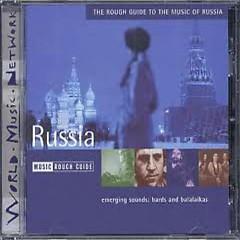 Неизвестные записи (CD 3) - Рок-фестиваль. ДК Связи - Москв