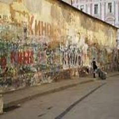 Сейшн на Петроградской (CD2)