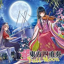 Touhou Shijuusou Full Moon