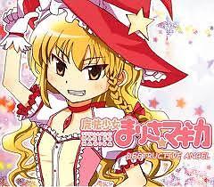 Mahou Shoujo ma Risa ☆ Magical - DESTRUCTIVE ANGEL