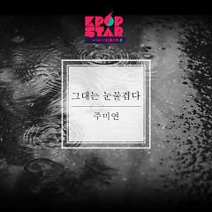 K-POP STAR Season 5 'You Are Tearful'