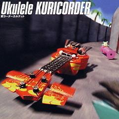 Ukulele Kuricorder