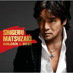 Golden Best - Shigeru Matsuzaki