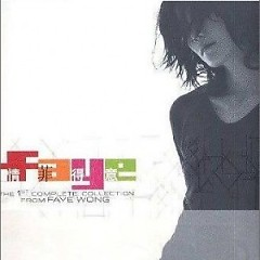 1st Complete Collection From Faye Wong (CD4)