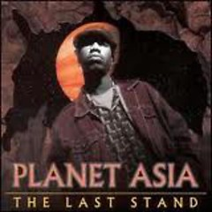 The Last Stand (EP) - Planet Asia