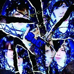 不完全Beautyfool Days (Fukanzen Beautyfool Days) - SuG