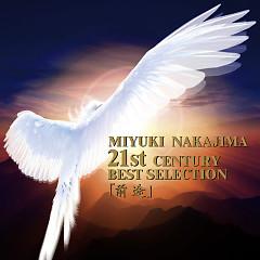 Nakajima Miyuki 21st Century Best Selection 'Zento' - Miyuki Nakajima