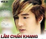 Album Giọt Nước Mắt Yếu Đuối  - Lâm Chấn Khang