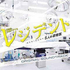 Resident - 5 Nin no Kenshui Original Soundtrack (CD1)