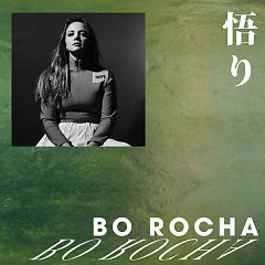 Hold My Gaze (EP) - Bo Rocha