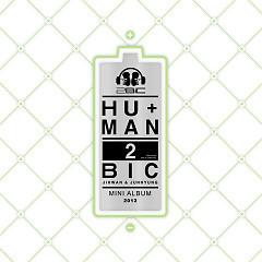 Hu+Man