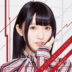 Monochrome Overdrive - Endou Yurika