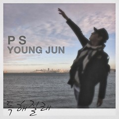 Dokhaejilla (독해질래) - PS Young Jun