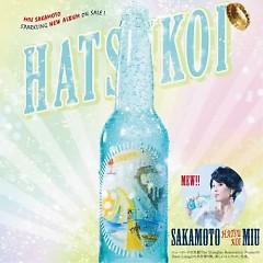 Hatsukoi  - Miu Sakamoto