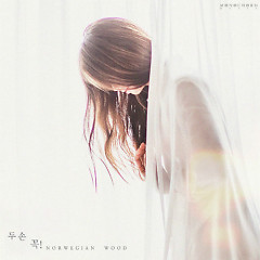 Holding On With Both Hands (Single) - Norwegian Wood