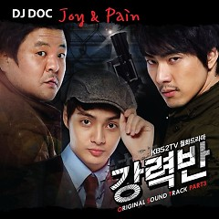 Joy & Pain (Crime Squad Ost Part 3)