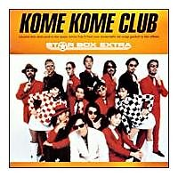 STAR BOX EXTRA  - Kome Kome Club