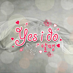 Yes I Do - Almeng