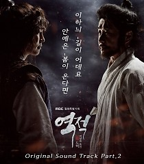 Rebel: Thief Who Stole The People OST Part.2