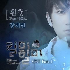 Album 100 Bài Hát Nhạc Phim Hàn Quốc Hay Nhất -
