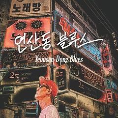Yeonsandong Beulluseu (Single) - P1S