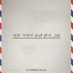 CS Numbers Vol.9
