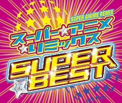 SUPER★ANIME☆REMIX SUPER☆BEST (CD1) - Part 1