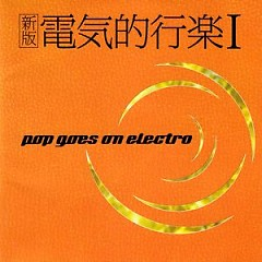 Pop Goes on Electro