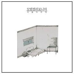 Motel California (Single) - Seoul Uncle